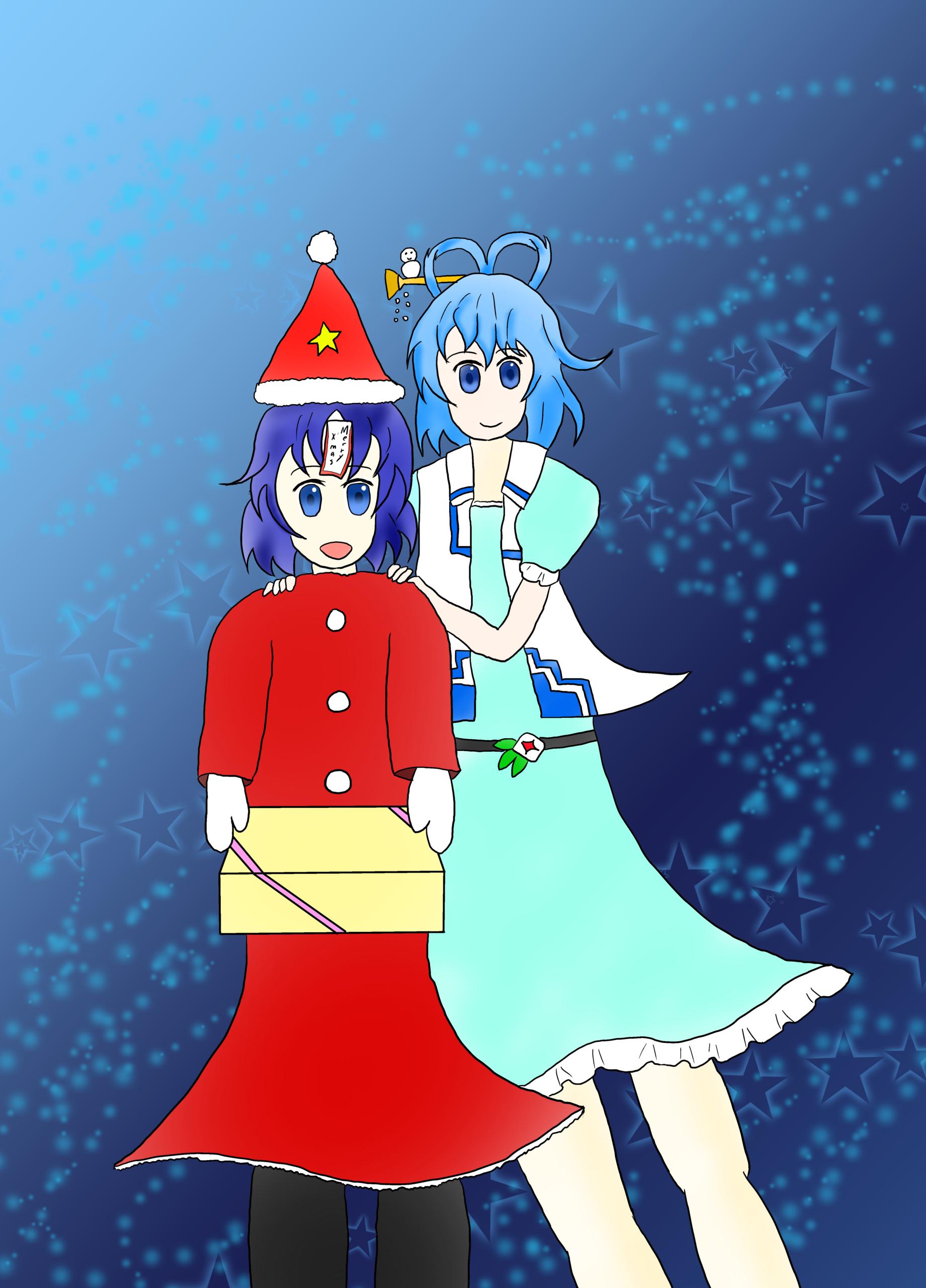 クリスマスせいよし